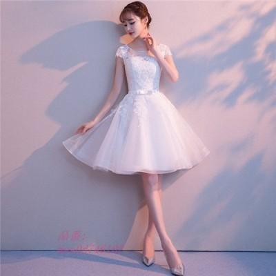 ウエディングドレス 結婚式ドレス プリンセスドレス ショートイプニングドレス リボン付き 花嫁ドレス 披露宴 上品 前撮りドレス パーティードレス