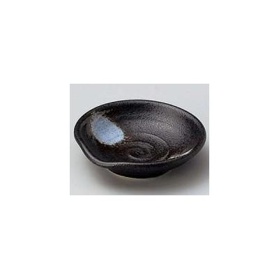 和食器 ロ224-307 白吹黒水晶片口豆皿