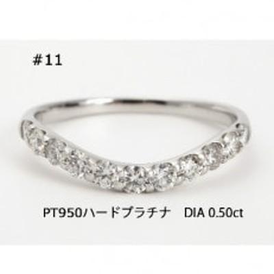 プラチナ950ハードプラチナダイヤモンドリング 0.50キャラット【サイズ11番】R3609DI-P
