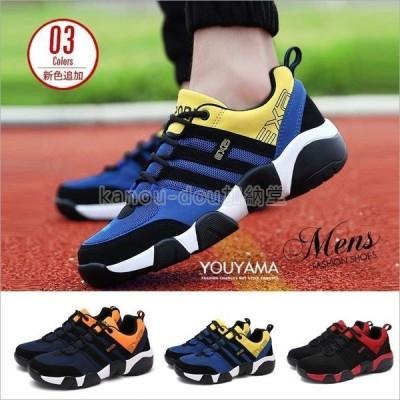 シューズ メンズ 運動靴 ランニングシューズ スニーカー 靴 メンズ靴 カジュアルシューズ おしゃれ 紳士靴 ズック靴 キャンバススニーカー ローファー 新作