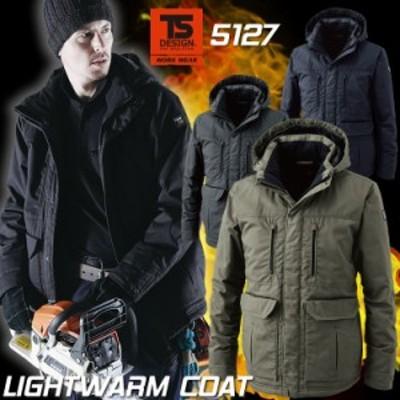 TS-DESIGN ライトウォームハーフコート 5127 防寒コート 撥水 保温 藤和 防寒服 防寒着 作業服 作業着