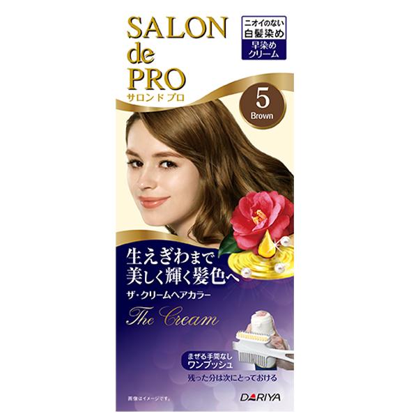 DARIYA 沙龍級白髮專用快速染髮霜5自然棕