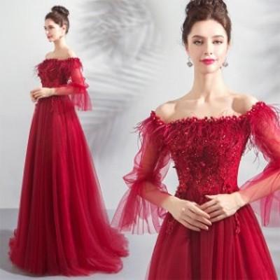赤 ドレス 結婚式 ロングドレス ボートネック オフショルダー イブニングドレス 袖あり チュールドレス 二次会ドレス 豪華 高級感