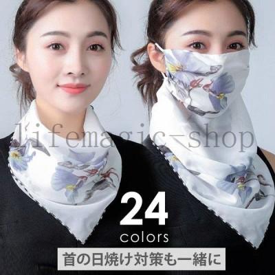 防護用品マスクおしゃれマスクデザインマスク柄マスク花柄大きめ花柄ボタニカルエレガント大きめたっぷりホワイトブラックレッドイエロー