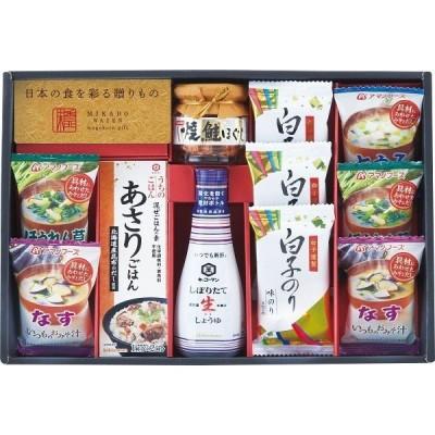 味香門和膳(みかどわぜん)アマノフーズ&キッコーマン和食詰合せ (MKD−25) 20-2924-034 調味料 醤油 みそ汁 ギフト