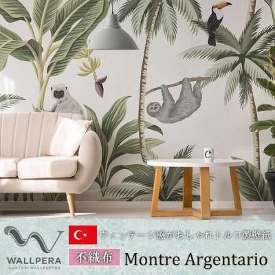 壁紙 おしゃれな輸入壁紙 クロス 不織布 インポート壁紙 貼って剥がせる WALLPERA 2709-001 Montre Argentario