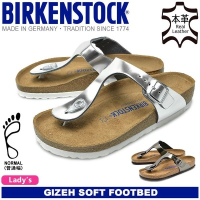 BIRKENSTOCK ビルケンシュトック サンダル ギゼ ソフトフットベッド 普通幅タイプ レディース コンフォート 靴