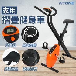 家用超靜健身車 室內 辦公室 腳踏 運動健身 自行車 腳踏車