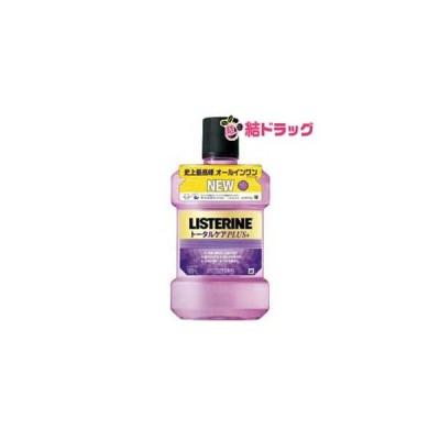 薬用リステリン トータルケアプラス クリーンミント味(1000mL)/目玉商品