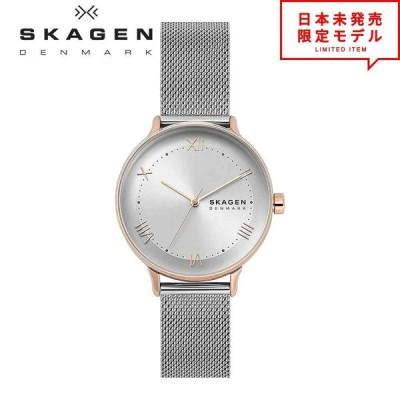 最安値挑戦中!SKAGEN スカーゲン レディース 腕時計 リストウォッチ SKW2876 シルバー/ホワイト 海外限定 時計 日本未発売 当店1年保証