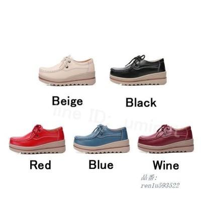 スニーカー 厚底靴 レディース ウォーキング靴 ローカット 美脚 歩きやすい 柔らかい 大きいサイズ カジュアル痛くない
