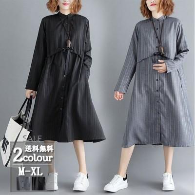送料無料 シャツワンピ マキシ丈ワンピース2020秋  ワンピース 長袖 大きいサイズ 体型カバー  ピンストライプ おしゃれ ファッション