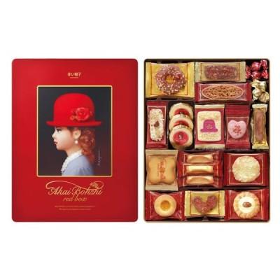 赤い帽子 レッドボックス