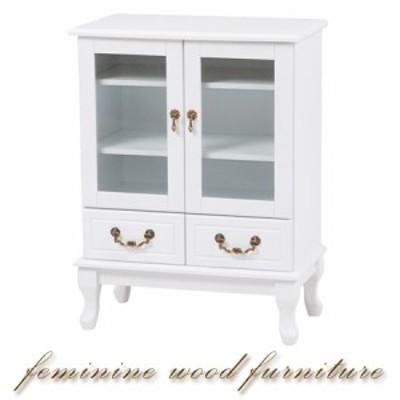 カップボード フェミニン 姫系 ガラス扉 幅63cm ホワイト ( 送料無料 キャビネット リビング収納 食器棚 キッチン収納 引き出し