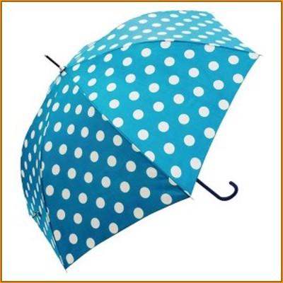 (送料無料)スタイリッシュUMBRELLA 長傘 58cm コインドット CJ-1804 ターコイズ ▼雨の日が少し楽しくなるおしゃれな傘