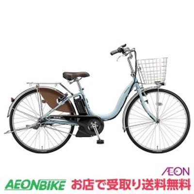 電動 アシスト 自転車 ブリヂストン (BRIDGESTONE) アシスタU DX イオン限定モデル E.Xマリノブルー 26型 内装3段変速 26型 お店受取り限
