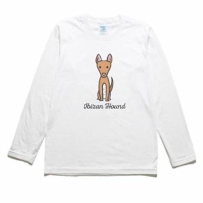 ハウンド 動物 生き物 長袖Tシャツ ロングスリーブ