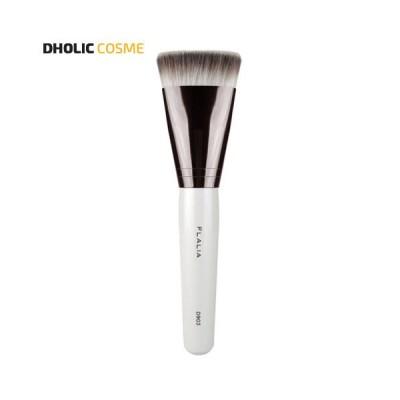 韓国コスメ 化粧品 フラリア ブラシ ファンデーションブラシ 化粧ブラシ ブラシ メイクブラシ フェイスブラシ