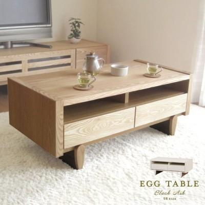 センターテーブル テーブル リビングテーブル 国産 日本製 無垢 おしゃれ 完成品 収納 98 ブラックアッシュ タモ 送料無料