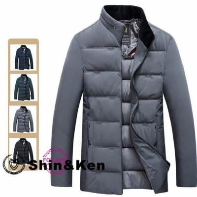 高品質 中綿ジャケット メンズ ダウンジャケット 厚手 暖かい キルティング 防風 大きいサイズ 秋冬 40代50代