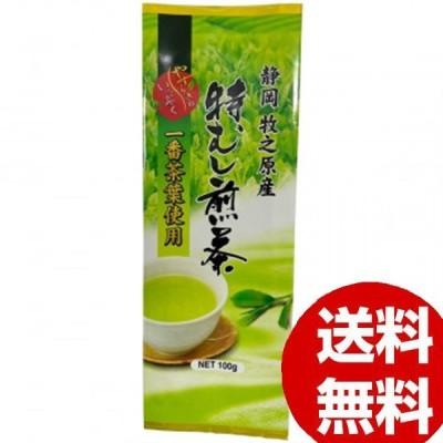 静岡牧の原産 特蒸し煎茶 12セット 業務用 徳用セット