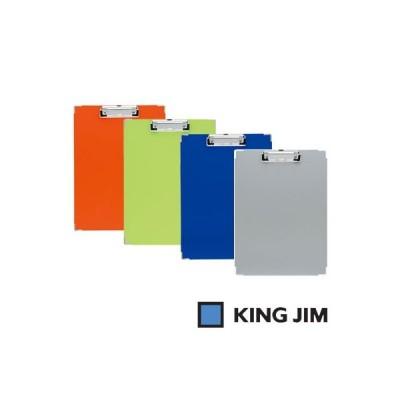 キングジム クリップボード カラー A4 ヨコ型(308C)【KING JIM クリップボード ボード バインダー 用箋挟 書類】