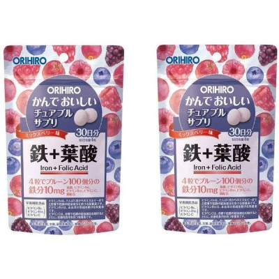 【お試し2個】 オリヒロ かんでおいしいチュアブルサプリ 鉄+葉酸 120粒