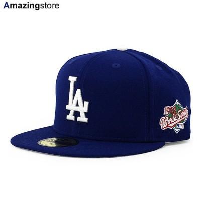 ニューエラ 59FIFTY ロサンゼルス ドジャース 【MLB 1988 WORLD SERIES GAME FITTED CAP/RYL BLUE】 NEW ERA LOS ANGELES DODGERS