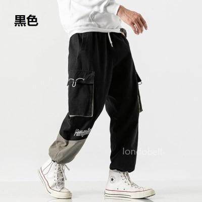 【lond-】カーゴパンツ メンズ ワークパンツ サルエルパンツ 無地 ロングパンツ バギーパンツ イージーパンツ  原宿系 ゆったり ストリート カジュアルパンツ