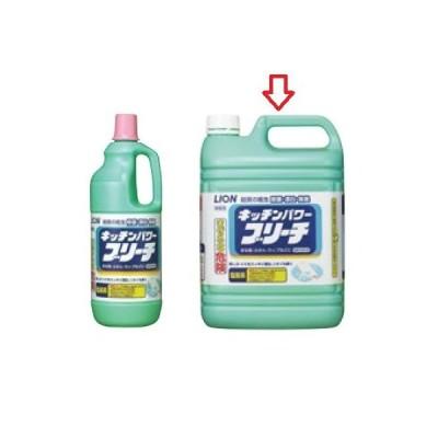 洗剤 ライオン 塩素系 除菌漂白剤 キッチンパワーブリーチ 5kg/業務用/新品