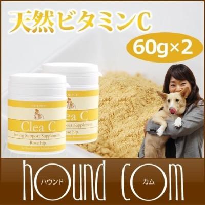 犬 ビタミンC サプリ クリアC 2個セット 栄養補助 乳酸菌