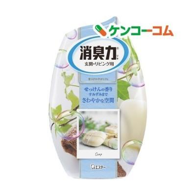 お部屋の消臭力 消臭芳香剤 部屋用 せっけんの香り ( 400ml )/ 消臭力