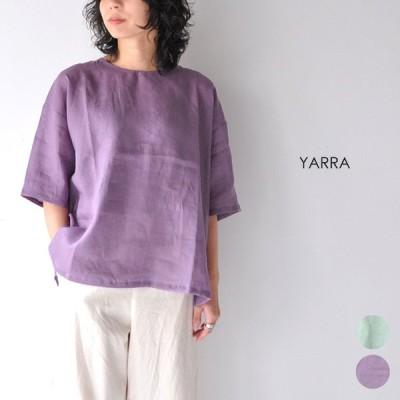 【2021SS 春夏】YARRA / ヤラ ウォッシュリネン プルオーバー YR-212-066/トップス 七分袖 ブラウス 麻100