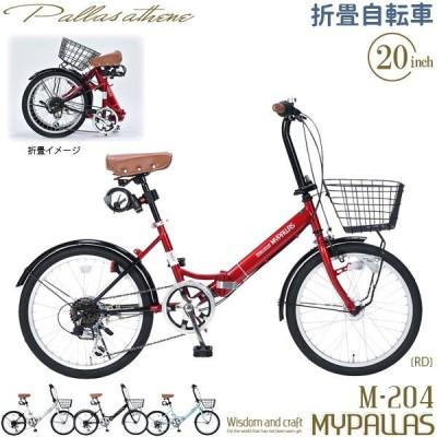MYPALLAS マイパラス 折り畳み自転車 M-204 MERRY (RD) 20インチ シマノ製 6段変速 ミニベロ 小径車 LEDオートライト 折りたたみ 折畳 6段ギア M204RD