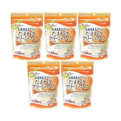 味源 玉葱クリーミースープ 150g ×5個