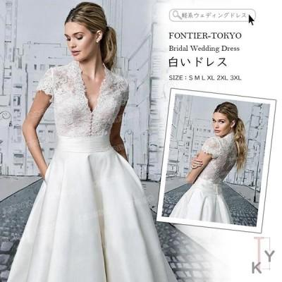 ロングドレス軽系ウェディングドレス白いドレスレディースウェディングドレス送料無料シンプル結婚式ワンピース上品ウエディング