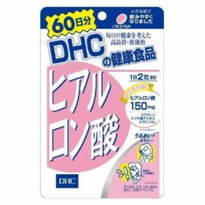 ○【 定形外・送料350円 】 DHC ヒアルロン酸 60日分 120粒 ※軽減税率対商品