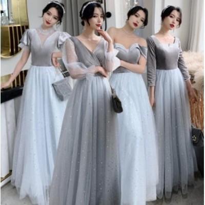 ウエディングドレス エレガント ブライズメイド ドレス パーティードレス 結婚式ワンピース 花嫁の介添え ロング丈 大きいサイズ お呼ば