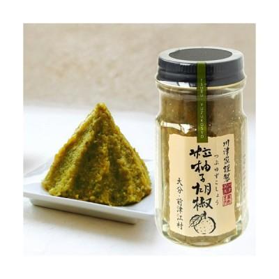 川津家謹製 粒柚子胡椒(青) 60g ゆずこしょう 川津食品