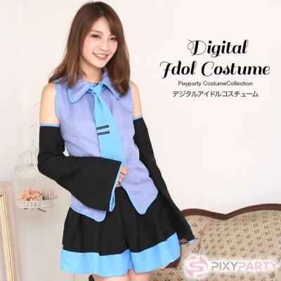 PixyParty コスプレ 衣装 ミクアイドルコスチューム E2077K