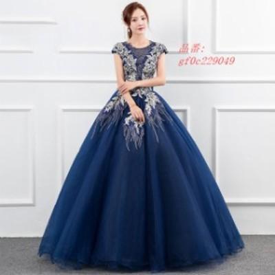 ロングドレス Aライン フォーマル イブニングドレス ネイビー 30代 演奏会ドレス パーティードレス 編み上げ お呼ばれ 40代 二次会ドレス
