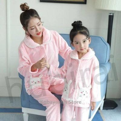 2021冬新作 暖かい 親子 お揃い もこもこ パジャマ ルームウェア 上下セット かわいい 冬用 ウサギ ママ キッズ 寝巻き 女の子 部屋着