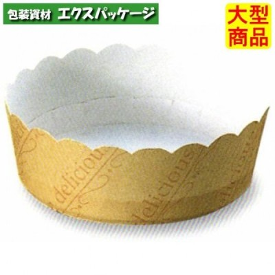チーズケーキカップ イエロー M502 2640503 2800枚入 ケース販売 大型商品 取り寄せ品 天満紙器