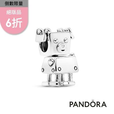 【Pandora官方直營】Bobby Bot 串飾