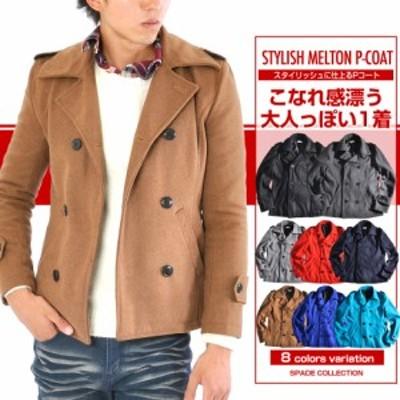 【q740】 / Pコート メンズ ピーコート 長袖 コート メルトンPコート きれいめ ショート丈 人気 学生 スクール アウター