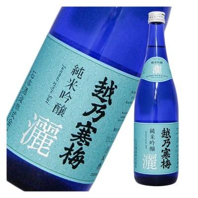 限定 越乃寒梅 灑(さい)720ml 日本酒
