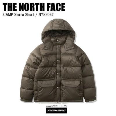 THE NORTH FACE ノースフェイス ダウン ジャケット CAMP SIERRA SHORT キャンプシエラショート NY82032 ニュートープ