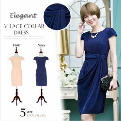 予約商品 大きいサイズ レディース 結婚式 ドレープドレス ワンピース シンプル オーバーサイズ 韓国ファッション ビッグサイズ LL 3L 4