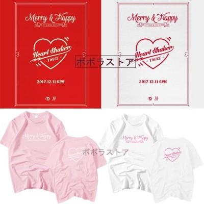 新品 TWICE Merry&Happy Heart Shaker  Tシャツ 半袖 打歌服  応援服 グッズ レディース メンズ 男女兼用 春夏Tシャツ 韓流グッズ 8色