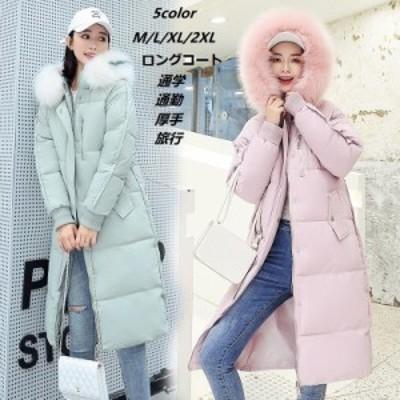ロングコート 厚手 ダウンジャケット 体型カバー上着 中綿コート フード付き ダウンコート 韓国風 アウター 防寒 お出かけ 旅行 フォーマ